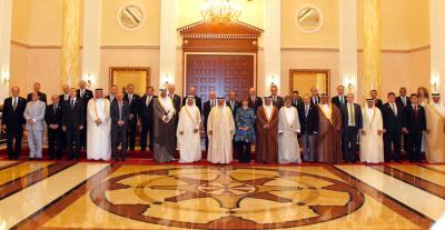 Group photo of EU representatives and Gulf Cooperation Council with king of Bahrain