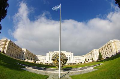Statement of the MFEaA of the Slovak Republic to the decision of the USA to withdraw from the UN Human Rights Council
