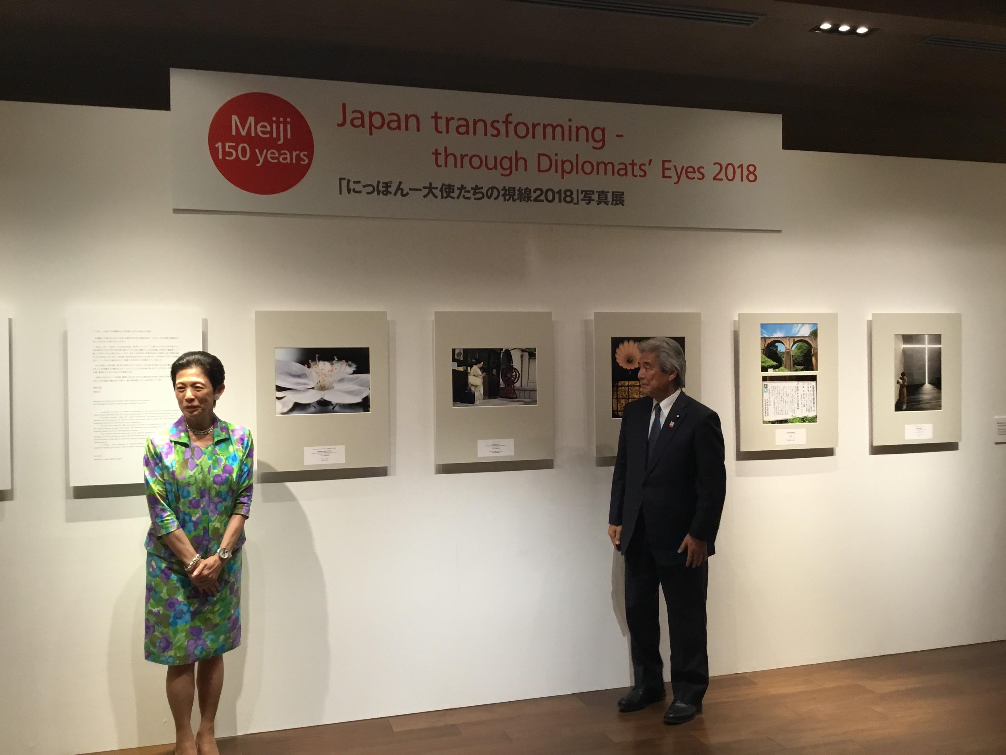 Datovania sa v Japonsku značiek