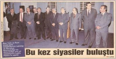 The New Year's meeting of the leaders of the political parties (5th January 2002)